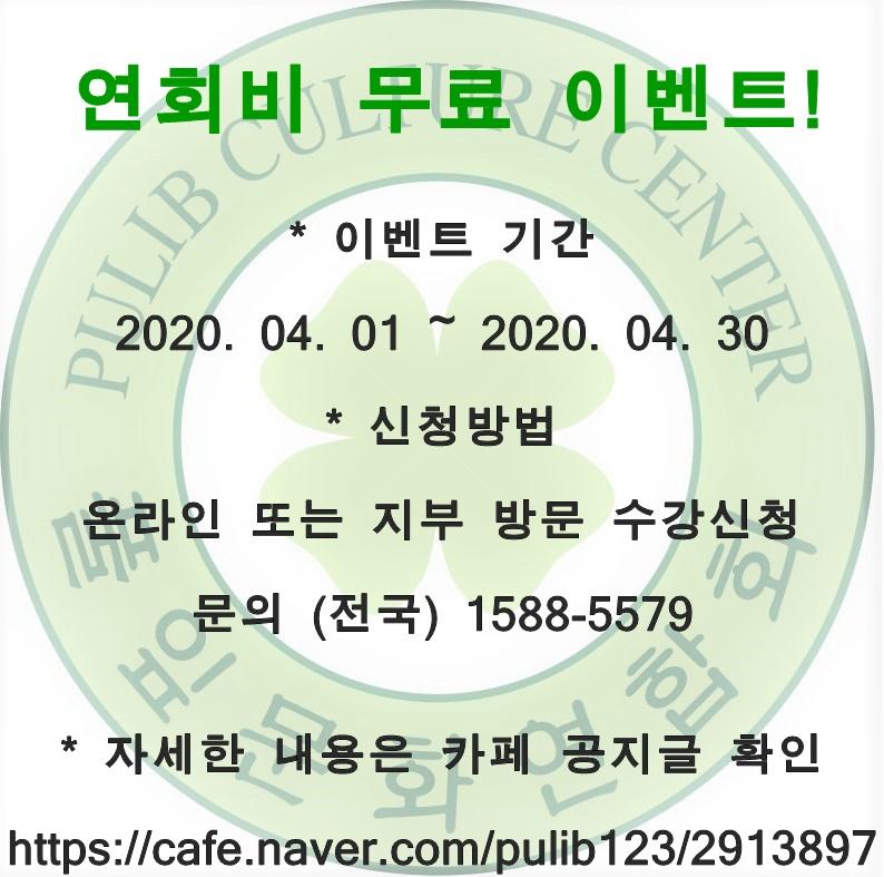 d5116d2fb761af89966dbdf7fb9f12bc_1585637050_0947.jpg